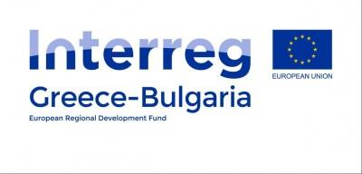 Лого на сътрудничество Гърция - България